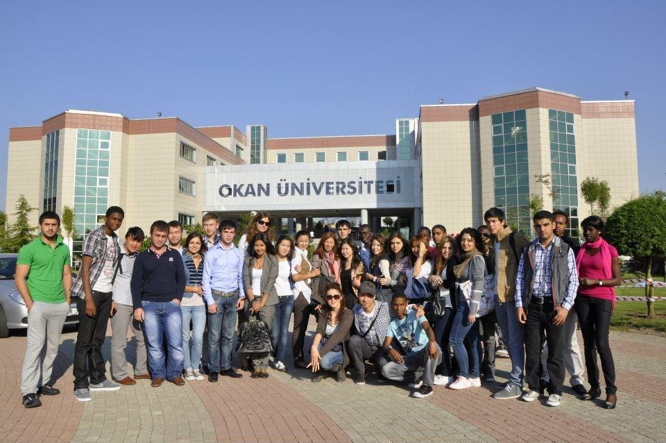 جامعة أوكان-الصور-1