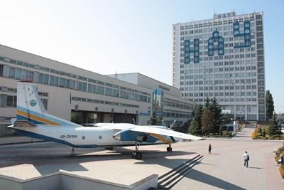 الجامعة الوطنية للطيران