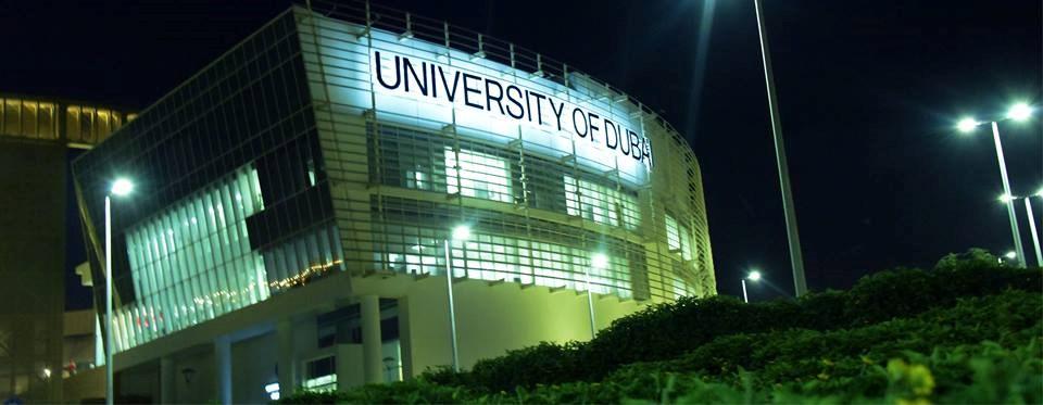 جامعة دبي-الصور-2