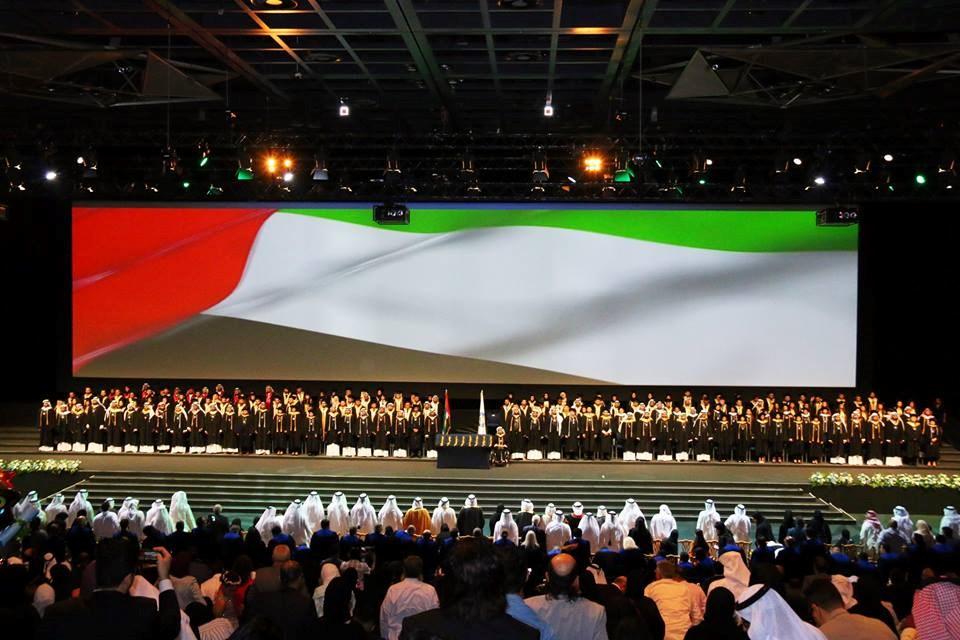 جامعة دبي-الصور-4