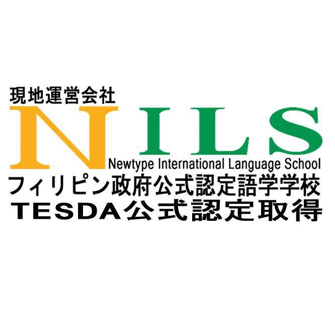 مدرسة نيو تايب الدولية للغات - نيلز