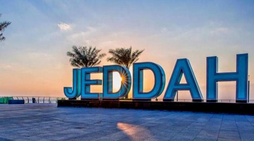 Jeddah-Photos-2