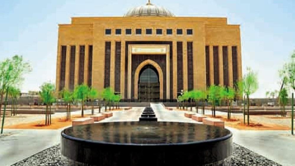 فايند كورس جامعة الأميرة نورة بنت عبدالرحمن