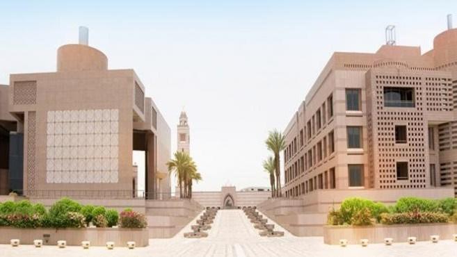Jeddah University-Photos-2