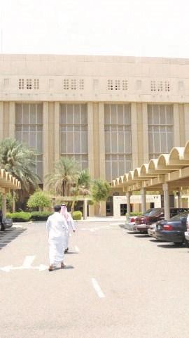Jeddah University-Photos-5