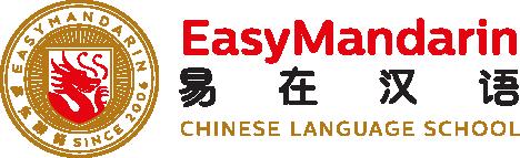 معهد ايزي مندرين للغات