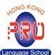معهد هونغ كونغ برو للغة