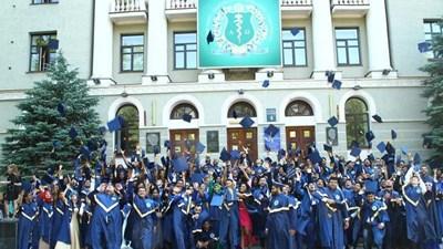 جامعة خاركوف الوطنية الطبية