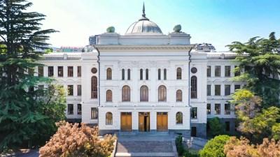 Ivane Javakhishvili Tbilisi State University